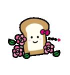 パンパン食パン(個別スタンプ:37)