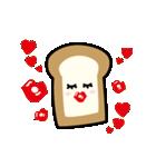 パンパン食パン(個別スタンプ:38)