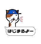 吹き出し野球団「ニャンキーズ」(個別スタンプ:1)