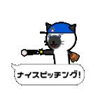 吹き出し野球団「ニャンキーズ」(個別スタンプ:7)
