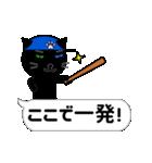 吹き出し野球団「ニャンキーズ」(個別スタンプ:14)