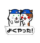 吹き出し野球団「ニャンキーズ」(個別スタンプ:21)