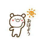 しろくまさん☆ほのぼのスタンプ 1(個別スタンプ:01)