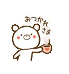 しろくまさん☆ほのぼのスタンプ 1(個別スタンプ:02)