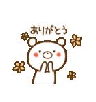 しろくまさん☆ほのぼのスタンプ 1(個別スタンプ:03)