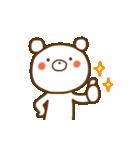 しろくまさん☆ほのぼのスタンプ 1(個別スタンプ:05)