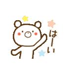 しろくまさん☆ほのぼのスタンプ 1(個別スタンプ:06)