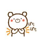 しろくまさん☆ほのぼのスタンプ 1(個別スタンプ:08)