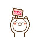 しろくまさん☆ほのぼのスタンプ 1(個別スタンプ:09)