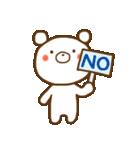 しろくまさん☆ほのぼのスタンプ 1(個別スタンプ:10)