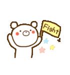 しろくまさん☆ほのぼのスタンプ 1(個別スタンプ:11)