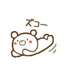 しろくまさん☆ほのぼのスタンプ 1(個別スタンプ:12)