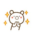 しろくまさん☆ほのぼのスタンプ 1(個別スタンプ:14)