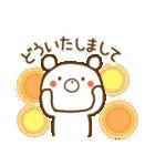 しろくまさん☆ほのぼのスタンプ 1(個別スタンプ:16)