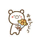 しろくまさん☆ほのぼのスタンプ 1(個別スタンプ:18)