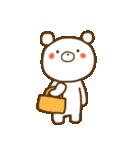 しろくまさん☆ほのぼのスタンプ 1(個別スタンプ:19)