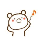 しろくまさん☆ほのぼのスタンプ 1(個別スタンプ:21)