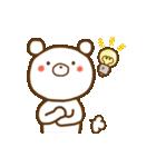 しろくまさん☆ほのぼのスタンプ 1(個別スタンプ:24)
