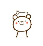 しろくまさん☆ほのぼのスタンプ 1(個別スタンプ:25)