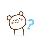 しろくまさん☆ほのぼのスタンプ 1(個別スタンプ:26)