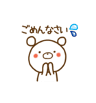しろくまさん☆ほのぼのスタンプ 1(個別スタンプ:27)