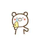 しろくまさん☆ほのぼのスタンプ 1(個別スタンプ:28)