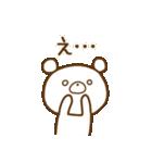 しろくまさん☆ほのぼのスタンプ 1(個別スタンプ:29)