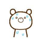 しろくまさん☆ほのぼのスタンプ 1(個別スタンプ:30)