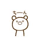 しろくまさん☆ほのぼのスタンプ 1(個別スタンプ:32)