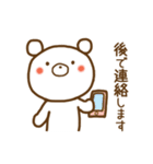 しろくまさん☆ほのぼのスタンプ 1(個別スタンプ:33)