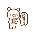 しろくまさん☆ほのぼのスタンプ 1(個別スタンプ:34)