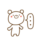 しろくまさん☆ほのぼのスタンプ 1(個別スタンプ:35)