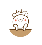しろくまさん☆ほのぼのスタンプ 1(個別スタンプ:38)