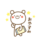しろくまさん☆ほのぼのスタンプ 1(個別スタンプ:40)