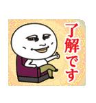 太郎と花子 四国から岡山へ敬語も使います(個別スタンプ:1)