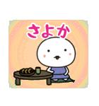 太郎と花子 四国から岡山へ敬語も使います(個別スタンプ:2)