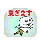太郎と花子 四国から岡山へ敬語も使います(個別スタンプ:3)