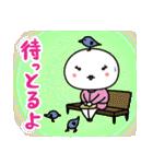 太郎と花子 四国から岡山へ敬語も使います(個別スタンプ:4)