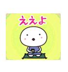 太郎と花子 四国から岡山へ敬語も使います(個別スタンプ:5)