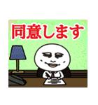 太郎と花子 四国から岡山へ敬語も使います(個別スタンプ:6)