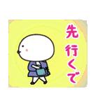 太郎と花子 四国から岡山へ敬語も使います(個別スタンプ:7)