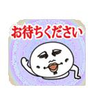 太郎と花子 四国から岡山へ敬語も使います(個別スタンプ:8)