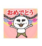 太郎と花子 四国から岡山へ敬語も使います(個別スタンプ:9)