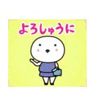 太郎と花子 四国から岡山へ敬語も使います(個別スタンプ:10)