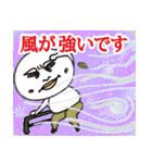 太郎と花子 四国から岡山へ敬語も使います(個別スタンプ:11)