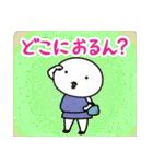 太郎と花子 四国から岡山へ敬語も使います(個別スタンプ:12)
