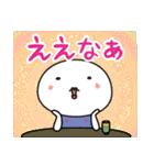 太郎と花子 四国から岡山へ敬語も使います(個別スタンプ:13)