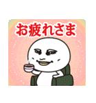 太郎と花子 四国から岡山へ敬語も使います(個別スタンプ:14)