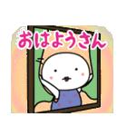 太郎と花子 四国から岡山へ敬語も使います(個別スタンプ:15)