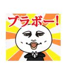 太郎と花子 四国から岡山へ敬語も使います(個別スタンプ:17)